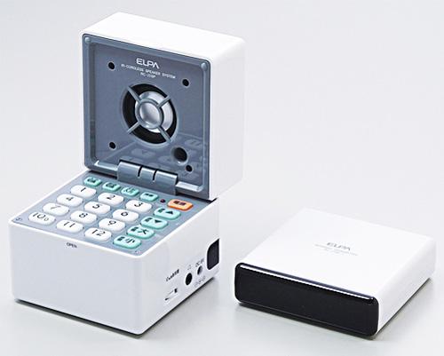 elpa_remote_speaker